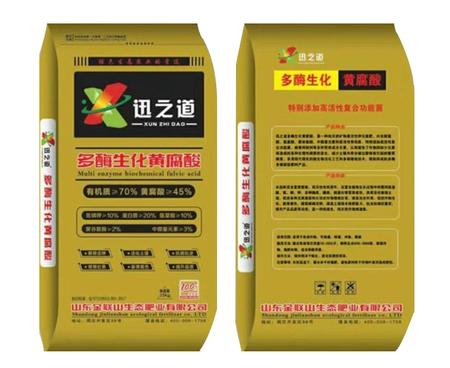 多酶生化黄腐酸