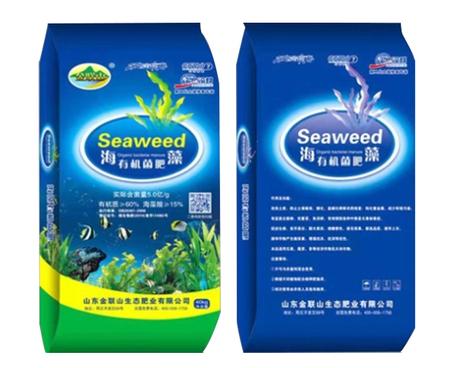 海藻有机肥